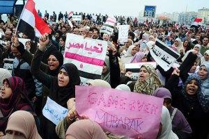 """МВФ оценил экономический ущерб от """"арабской весны"""" в $55 млрд"""