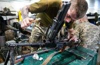 В Україну приїдуть 150 американських елітних військових для тренувань ЗСУ