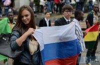 Совет Федерации РФ рассматривает обращение Путина о вводе войск в Украину (Онлайн-трансляция)