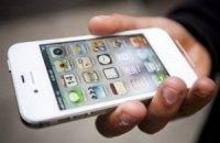СБУ предупреждает о новом телефонном вирусе спецслужб РФ (обновлено)