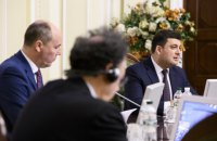 Рада обязалась принять 57 законопроектов по имплементации СА с ЕС