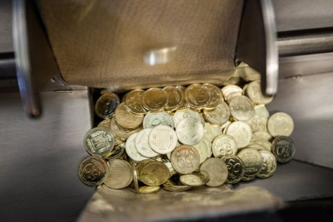НБУ поднял учетную ставку донового максимума
