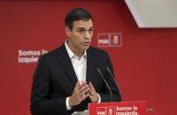 Прем'єр-міністр Іспанії призначив позачергові вибори парламенту