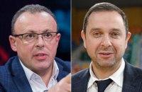"""Два кандидати з прохідної частини списку """"Слуги народу"""" заявили, що відмовляються балотуватися"""