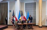 """Україна, Польща та США підписали """"газовий"""" меморандум"""