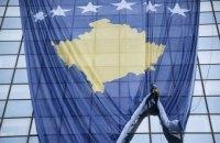 Украина признает паспорта, выданные частично признанным Косово
