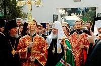 Московский патриарх помолился в Киеве за жертв Чернобыля