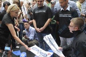 Суд по делу Тимошенко разыграли в карты