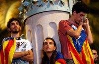 Правительство Испании анонсировало отмену самоуправления Каталонии