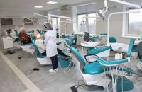 Экстренную и детскую стоматологию в Украине будет оплачивать НСЗУ, - Ковтонюк