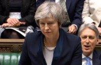 """Мей завтра виступить із заявою щодо """"Брекзит"""" перед Палатою громад"""