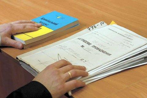 """Рада отменила часть """"правок Лозового"""" и дала НАБУ и ГБР право на прослушку"""
