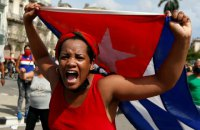 Кубинці влаштували багатотисячні протести із закликами відставки президента