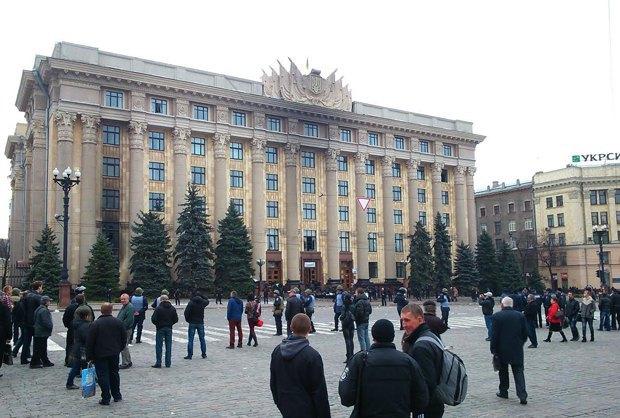 Здание Харьковской ОГА