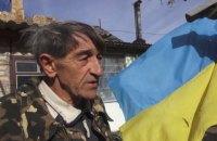 Оккупационный суд оштрафовал крымчанина за украинский флаг во дворе
