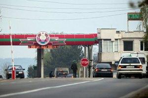 Силовики знайшли схованку з сотнею мін на кордоні з Придністров'ям