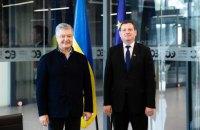 Порошенко зустрівся з послом Латвії в Україні