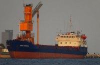 В Черном море затонуло грузовое судно с девятью украинцами на борту (обновлено)