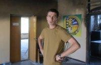 В мариупольском кафе избили пограничников после просьбы о меню на украинском