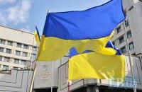 Конституційний суд відмовився розглядати подання щодо призначення Денісової
