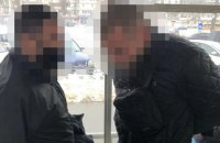 ДБР затримало оперативника СБУ за викрадення людини і здирництво