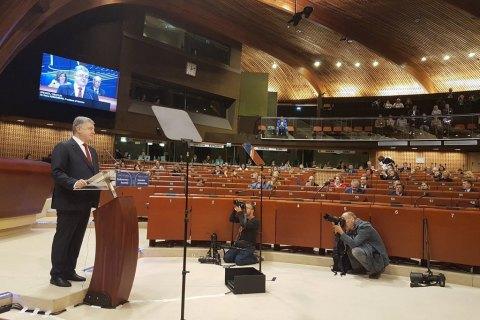 Порошенко закликав Кіріакідес до дотримання принципів ПАРЄ