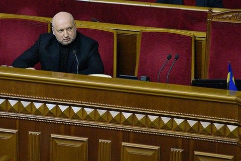 Турчинов не буде балотуватися в президенти у 2019 році