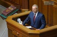 Комитет рассмотрит представление на Вилкула и Колесникова 8 октября