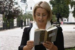 """Герман відповіла Колесніченкові в дусі """"читати треба більше"""""""