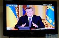 Янукович готовий виступити перед народом, - Герман