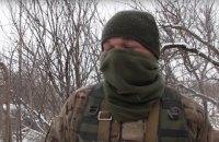 ВСУ взяли под контроль Новоалександровку в Луганской области