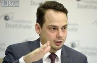 """""""Україна зробила хороші кроки. Але ще рано говорити про незворотність шляху реформ"""", - Марсель Рьотіг"""