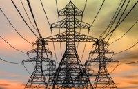 Спроби зупинити введений ринок електроенергії несуть великі ризики, - Рогозін