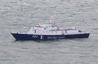 Военные заставили отойти от украинского берега российский корабль-шпион