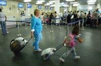 Украинские туристы застряли в Хорватии
