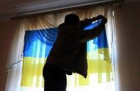 """Вибори по-старому: депутати """"заспамили"""" проект Виборчого кодексу"""