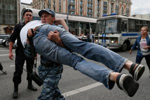 Полиция сорвала ЛГБТ-флешмоб в Москве
