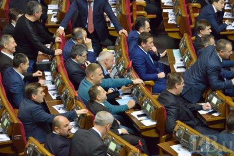 Рада сегодня рассмотрит законопроекты по Донбассу