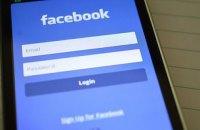 Facebook введе обмеження на політичну рекламу в Україні