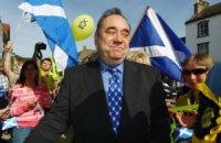В Шотландии запустили кампанию по отделению от Великобритании