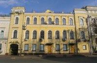 Центр Курбаса останется на Владимирской