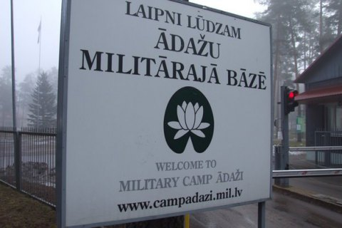 Латвия сняла обвинение в терроризме с двух россиян, проникших на военную базу