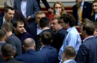 У Раді відбулася бійка через відмову створити слідчу комісію з приводу подій 2 травня в Одесі
