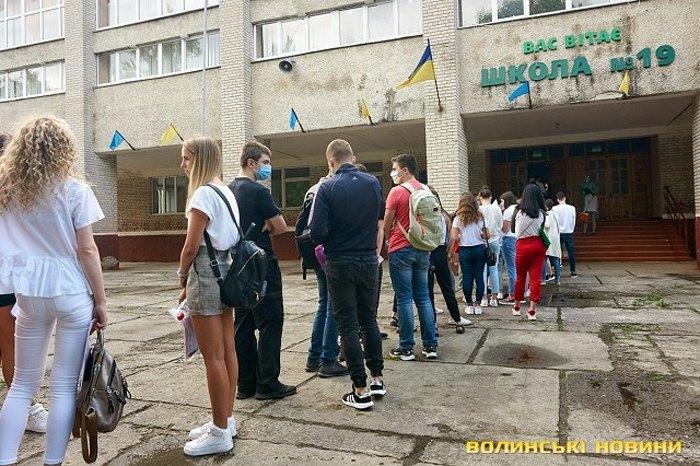 ЗНО з української мови та літератури у Луцьку, 30 червня 2020