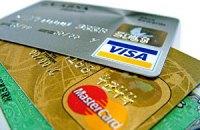 АМКУ рекомендовал банкам снизить стоимость услуг платежной системы Visa