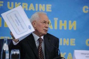 Азаров ответит на вопросы журналистов