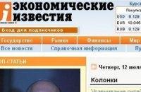 Банк хочет взыскать 1 млн грн за перепечатку статьи в интернете