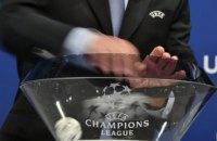 """""""Динамо"""" і """"Шахтар"""" дізналися своїх суперників по груповому етапу Ліги Чемпіонів"""