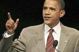 Обама: Заключение Лиссабонского договора укрепит партнерство США и ЕС
