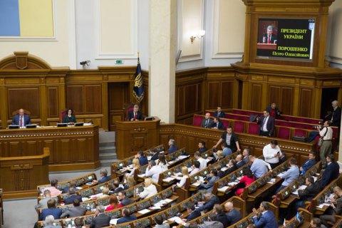 У червні всі засідання Ради відвідали 164 нардепи з 423, - КВУ